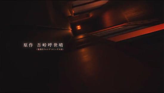 《鬼灭之刃》第二季游郭篇PV公布 今年年内开播
