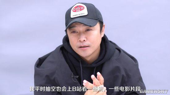 《唐人街探案》宣布与B站达成动画化合作协议 双方随后将创作更多《唐人街探案》系列故事
