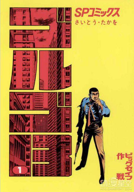 日媒公开日本历代漫画发行总销量榜 《鬼灭之刃》位列第8名