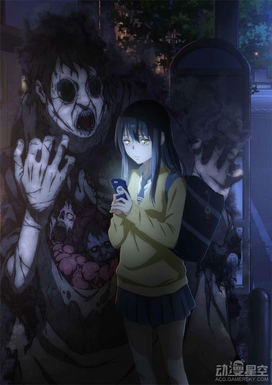 搞笑恐怖漫画《看的见的女孩》将出TV动画 不一样的JK登场