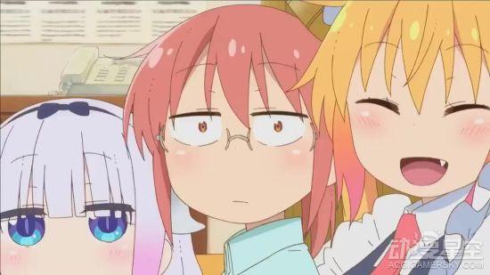 京阿尼动画《小林家的龙女仆S》PV公开 7月开播