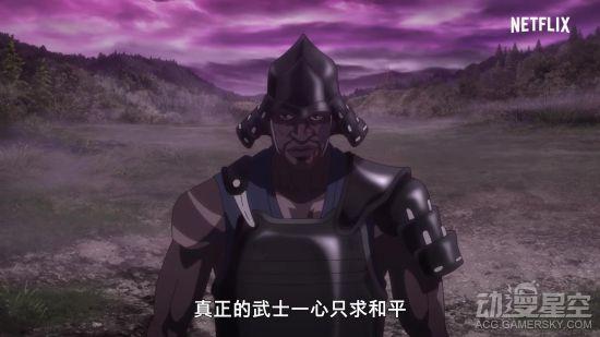 Netflix动画《武士弥助》正式预告 黑武士谱写传奇