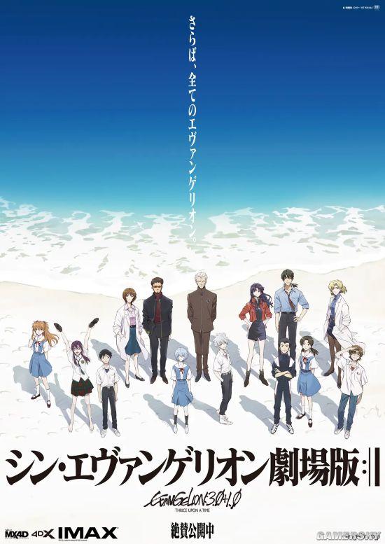 《EVA新剧场版终》票房77.9亿日元 超500万人次观影