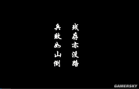 游点意思:纵横幻想与史实的三国时代漫画《火凤燎原》 精彩不亮丽起落是无常