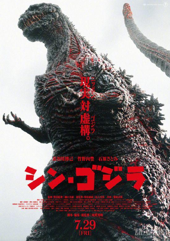 《新世纪福音战士新剧场版:终》票房超82.8亿日元 成为庵野秀明作品票房第一