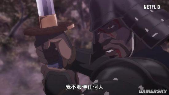 Netflix动画剧集《武士弥助》公布中文正式预告 黑人武士再掀杀戮