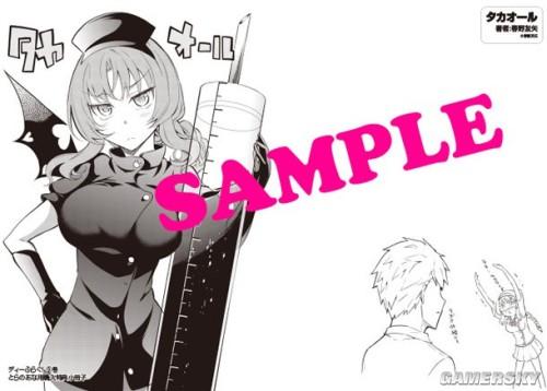 《属性同好会》OAD付漫画第9卷23日发售
