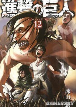《进击的巨人》12卷限定DVD《伊尔泽的笔记》9月放送 巨人秘密曝光
