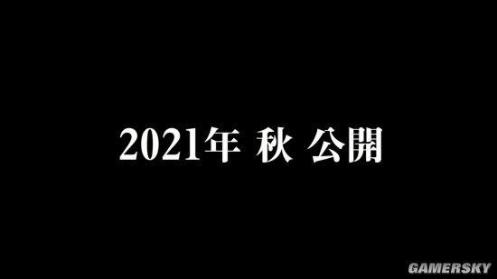 新剧场版《超时空要塞△ 绝对LIVE!!!!!!》预告首曝 今秋上映