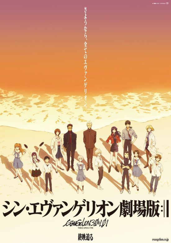 《EVA剧场版:终》票房100亿日元达成!耗时127天