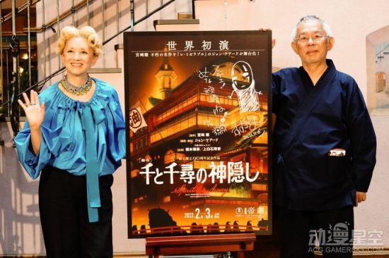桥本环奈主演舞台剧《千与千寻》新卡司公布 汤婆婆声优出演本角色