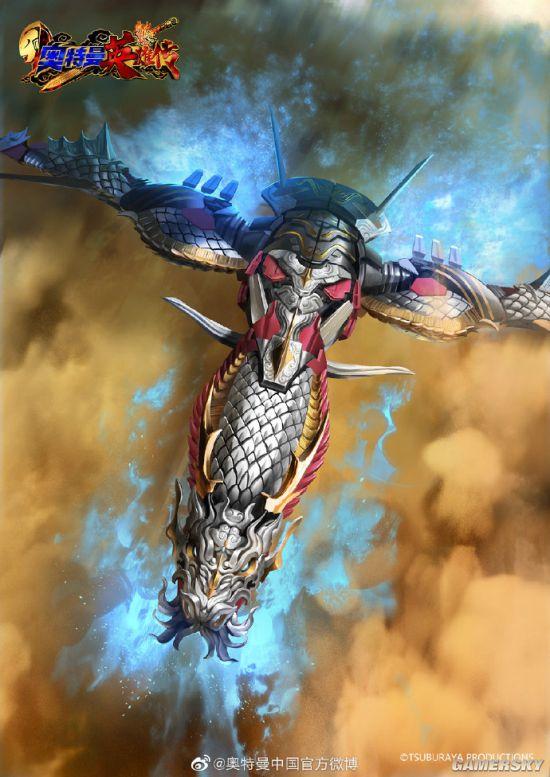 《奥特曼英雄传》新形象:唐三藏战袍·高斯奥特曼 白龙号·皇家宇宙飞船等