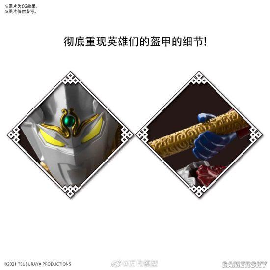《奥特曼英雄传》新形象:孙悟空赛罗、哪吒银河亮相